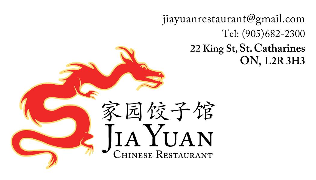 Brand Development For Jia Yuan Restaurant Cherish Ireland